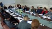 Евразийское внимание на образование