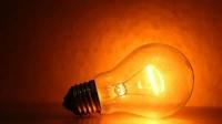 20 августа в некоторых районах Кыргызстана возможны перебои с электроснабжением
