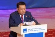 Чыныбай Турсунбеков: «В СДПК никогда не было раскола и не будет!»