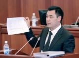 Компетентные службы не раскрывают информацию о том, приехал ли Садыр Жапаров