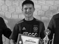 В Баткене скончался 19-летний футбольный тренер