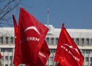 «Ата-Мекен» просит Конституционную палату ВС КР дать заключение по «конституционному» закону