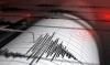 За прошедшие несколько часов на территории Китая и Казахстана прошла серия землетрясений