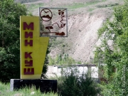 Замглавы Нарынской области: Ситуация стабильная, но люди пока не разошлись