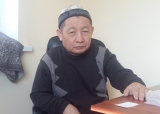 Против «знахаря-садиста» возбудили уголовное дело