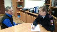 В Кыргызстане правонарушителей будут вызывать на профилактические беседы