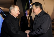 В Кыргызстан прибыл Владимир Путин