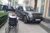 Разыскивается водитель внедорожника Range Rover, припарковавшийся на тротуаре