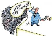 Коррупция в КР: Пчелы против меда не борются?