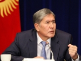 Атамбаев заявил, что милиция должна уважать право людей на выражение гражданской позиции