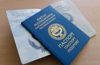 Задержан бывший сотрудник Комиссии по вопросам предоставления гражданства при президенте КР