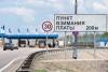 Придется ли кыргызстанцам платить за дороги?