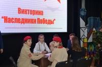 Дети военнослужащих военной базы «Кант» приняли участие в викторине
