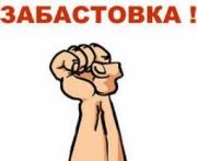 На Талды-Булаке Левобережном может начаться забастовка
