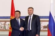 Спикеры КР и РФ исправят ситуацию по членству Кыргызстана в ЕАЭС?