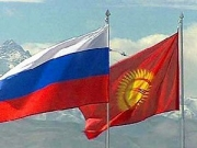 МИД КР дал пояснения о денонсации соглашения с Россией