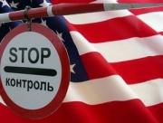США утрачивает позиции в Центральной Азии