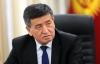 В штабе Жээнбекова опровергли информацию о подкупе избирателей