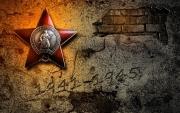 Утвержден План мероприятий по подготовке и проведению Дня Победы