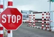Пункт пропуска «Торугарт-автодорожный» временно закроют