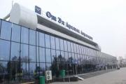 Причина задержки рейса из Оша – затянувшиеся поиски багажа одного пассажира