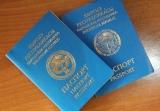 ГРС напоминает о необходимости замены паспортов образца 1994-года