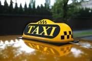 Скоро начнутся рейды по таксистам