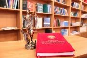 В ЖК намерены дополнить Конституцию «высшими ценностями»