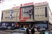 ТЦ «Караван» переходит в государственную собственность