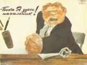 Бишкекчанам следует быть осторожными с новым мэром