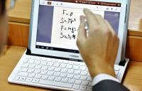 ЮНИСЕФ планирует обеспечить планшетами 100 школ Кыргызстана