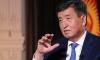 Молочная отрасль Кыргызстана может конкурировать с любым государством