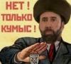Николас Кейдж «потерялся» в Астане