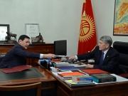 Впервые от пресс-службы президента детали беседы президента с главой ГКНБ