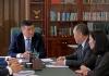 Правительство намерено снизить процентные ставки по ипотечным кредитам до 8%