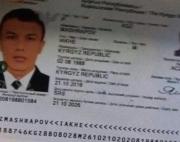 Теракт, который едва не приписали гражданину КР, вероятно, совершил уроженец Узбекистана