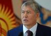 Алмазбек Атамбаев рассказал, кто станет его преемником