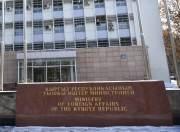 МИД КР поднял в Москве вопрос о запрете на вождение с кыргызстанскими «правами»