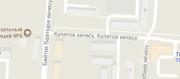 В Бишкеке до конца августа будет перекрыта улица Кулатова