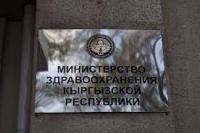 Число погибших в Баткене достигло 36. Пострадало 189 кыргызстанцев