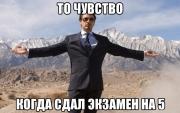 Еще четверо кандидатов сдали экзамен по кыргызскому языку