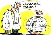 Депутат предлагает ограничить время прямых трансляций из ЖК