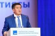 Сооронбай Жээнбеков: «Я горд тем, что являюсь частью своего народа!