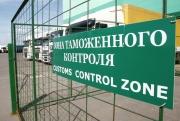 Отменен таможенный сбор при ввозе товаров для субъектов СЭЗ