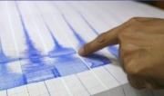 В Алматинской области ожидаются разрушительные землетрясения