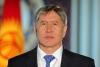 Атамбаеву вручили Орден Республики Сербия