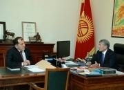 Как Конституционная палата защищает права граждан Кыргызстана?