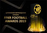 FFKR Football Awards 2019: определены лучшие в кыргызском футболе