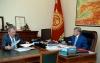 Президента проинформировали о ходе исполнения госбюджета на текущий год
