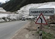 МЧС принудительно спустит лавины на участках автодороги Бишкек-Ош
